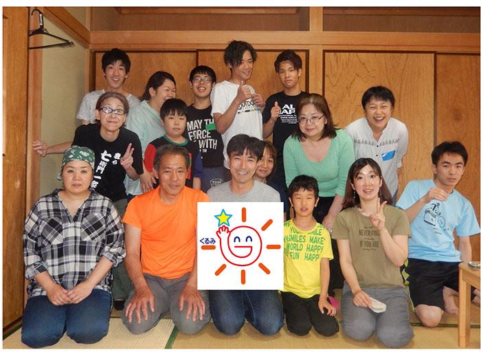川崎市中原区の一軒家型コミュニティスペース「くるみのおうち」運営